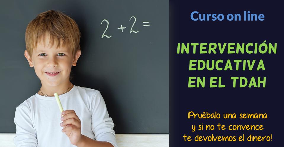 Curso on line, intervención educativa en el TDAH, de Jesús Jarque